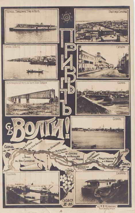 Сколько стоит открытка 1911 года 42