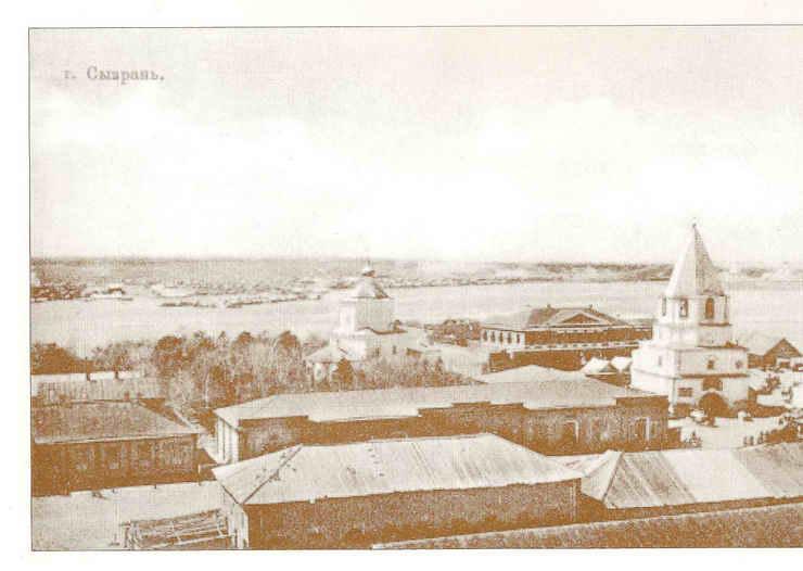 Бичуров г.в.самара в открытках и фотографиях