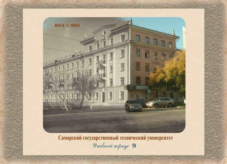 термобелья самарский государственный университет факультеты проходные баллы Николаевна