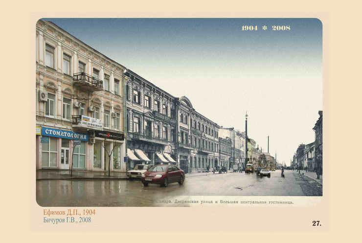 бичуров самара в открытках и фотографиях