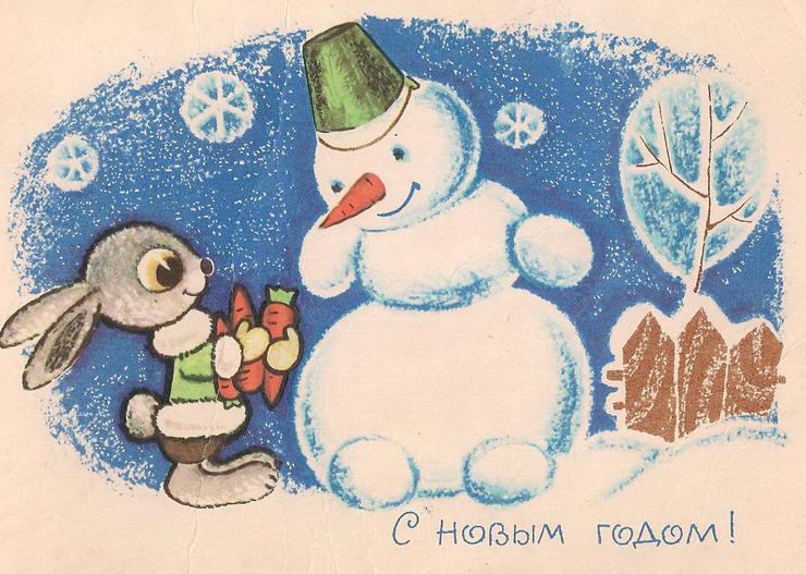 Открытки на новый год своими руками нарисовать