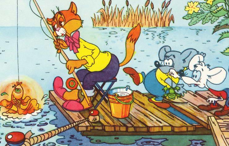 Как сделать кота леопольда рыболова