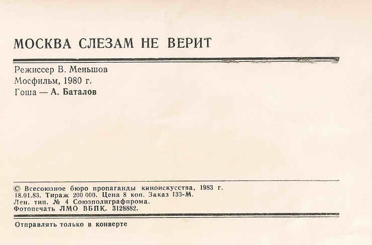 Бичуров Г.В. Самара в открытках и фотографиях.