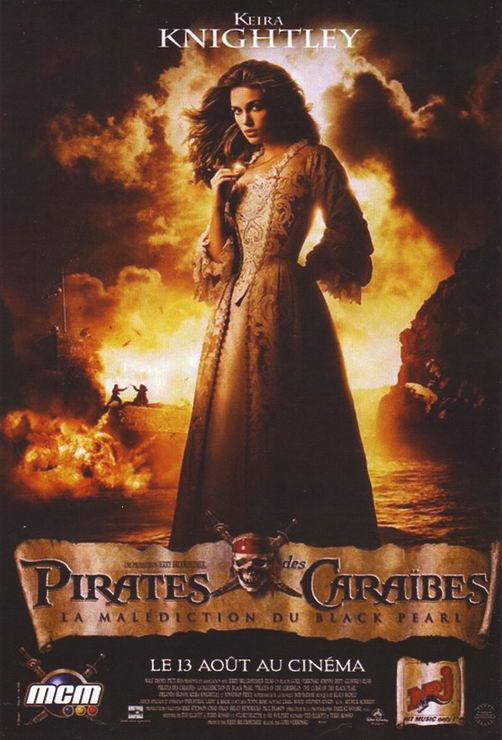 «Пираты Карибского Моря Черная Жемчужина Смотреть» / 2013