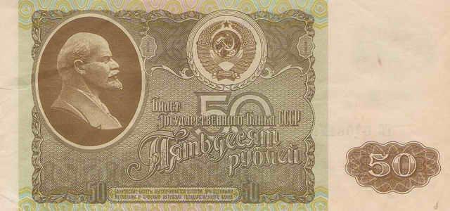 потребительские кредиты в ижевске славянский банк
