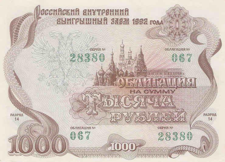 город курск авто в кредит